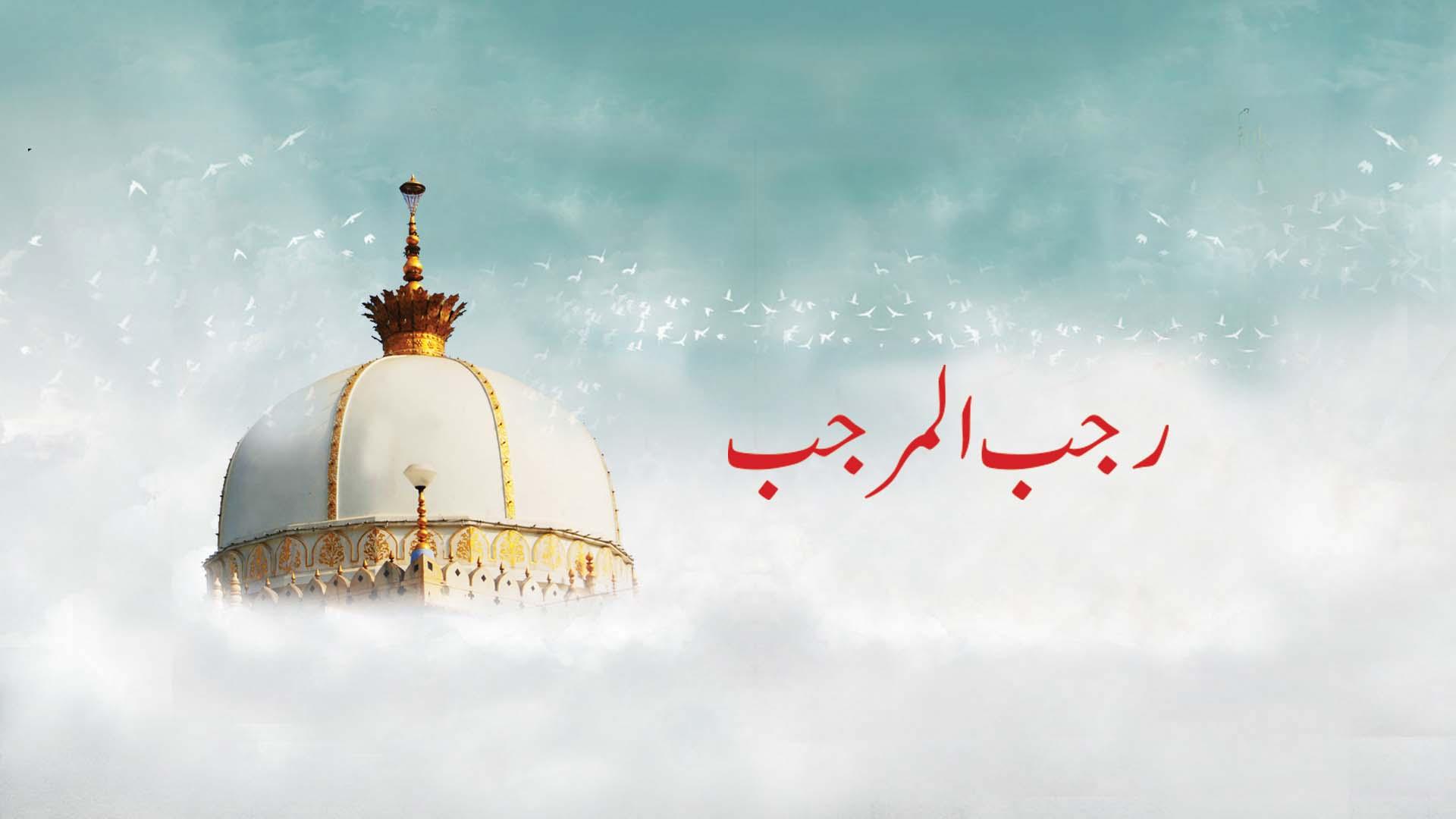 Rajab Cover
