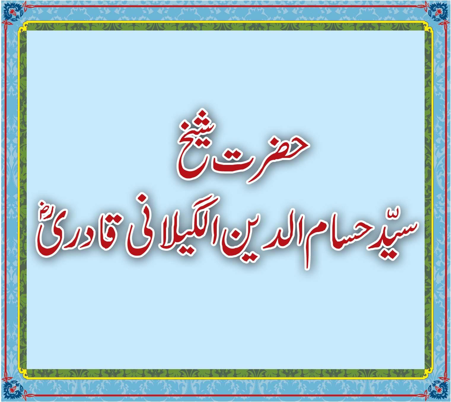 hasssaam