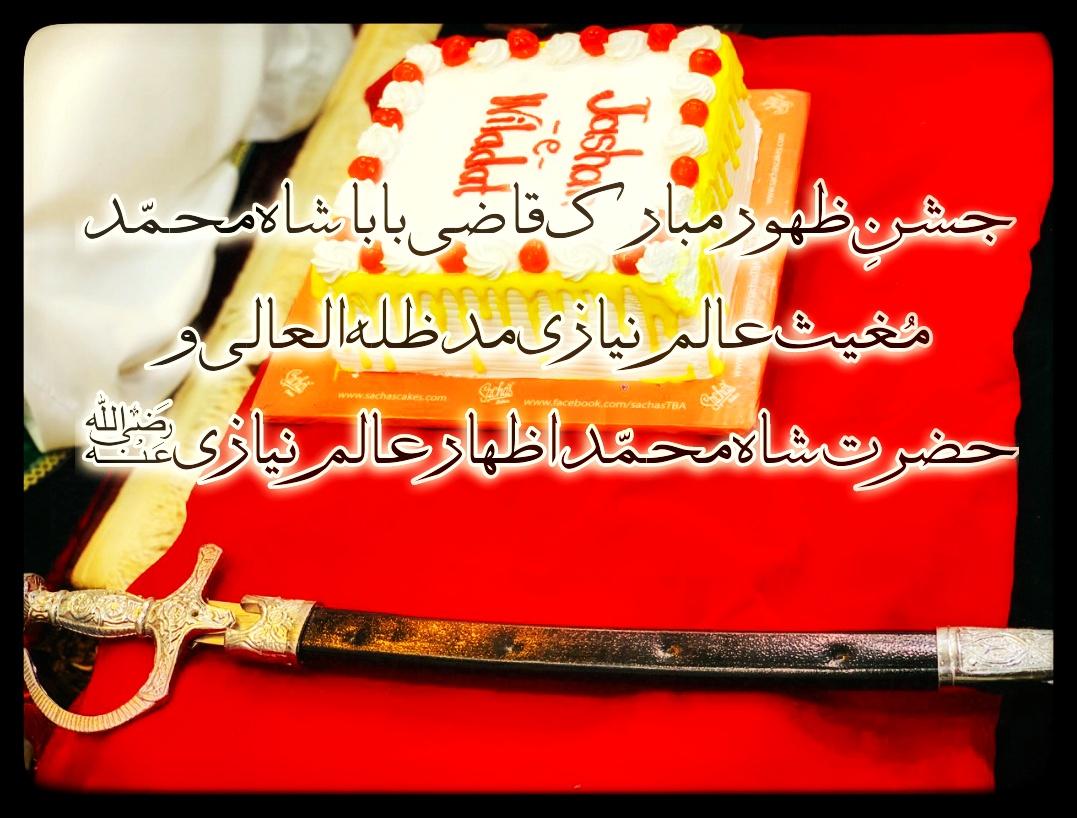 UrduFace889-01